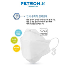 Load image into Gallery viewer, Filtson KF94 White Mask 100pcs