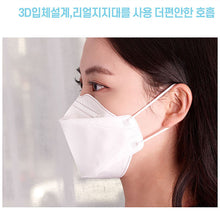 Load image into Gallery viewer, HEAL MADE KF94 Large Mask White 50pcs + Black 50pcs