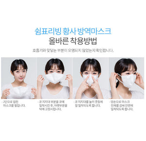 Swimpyo Living KF94 White Mask 100pcs
