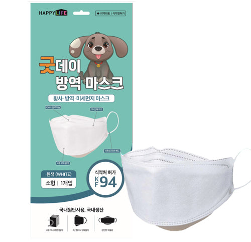 [Korean Ver.] Goodday KF94 Small Mask 100pcs