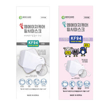 Load image into Gallery viewer, SMH care KF94 Mask Large 50pcs + Small 50pcs