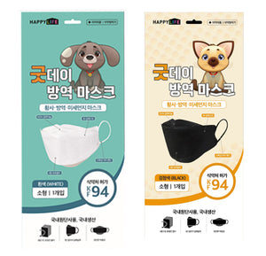 [Korean Ver.] Goodday KF94 Small Mask White 50pcs + Black 50pcs