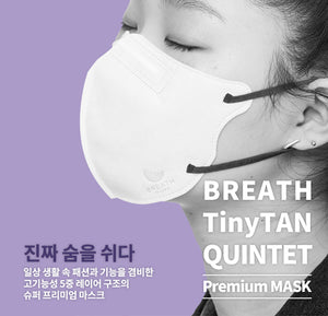 TINYTAN Quintet White Mask 10packages