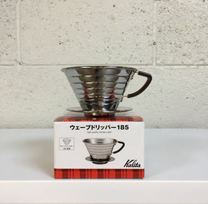 Kalita Wave Dripper 185