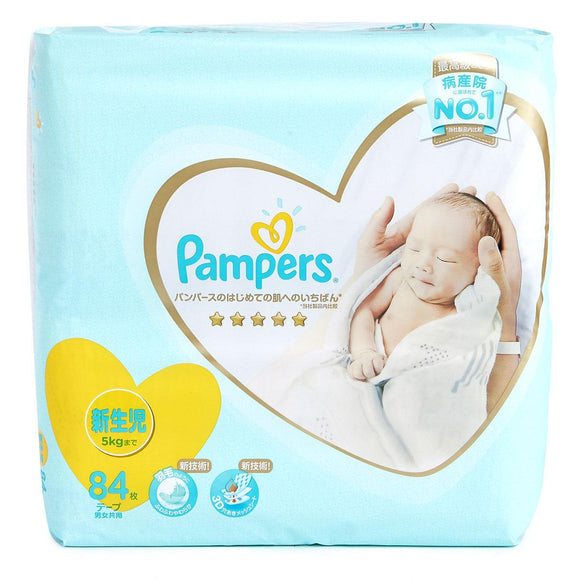 Pampers Ichiban Diapers 幫寶適紙尿片新生NB84 - Tape