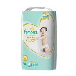 Pampers Ichiban Diapers 幫寶適拉拉褲中碼PM58 - Pants