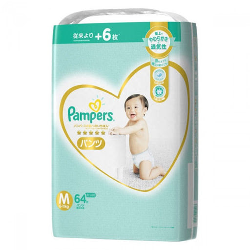 Pampers Ichiban Diapers 幫寶適拉拉褲中碼PM64 - Pants