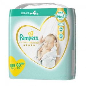 Pampers Ichiban Diapers 幫寶適紙尿片新生NB88 (2020年新版) - Tape