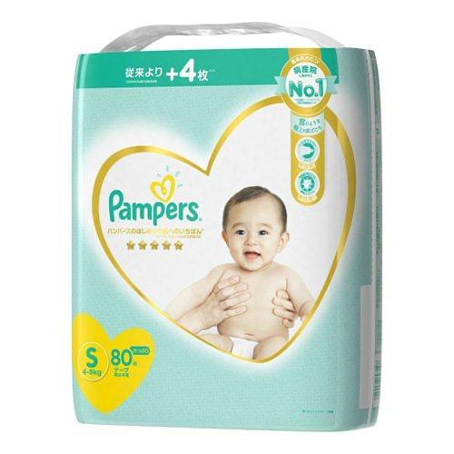 Pampers Ichiban Diapers 幫寶適紙尿片細碼S80 (2020年新版) - Tape