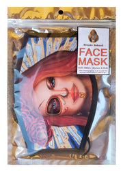 Girl With A Pearl Earring Adjustable Face Mask