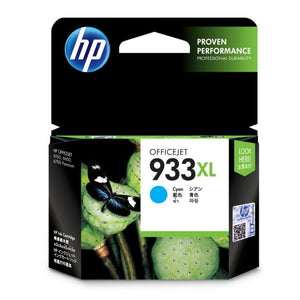 HP933XL Genuine Cyan Ink Cartridge