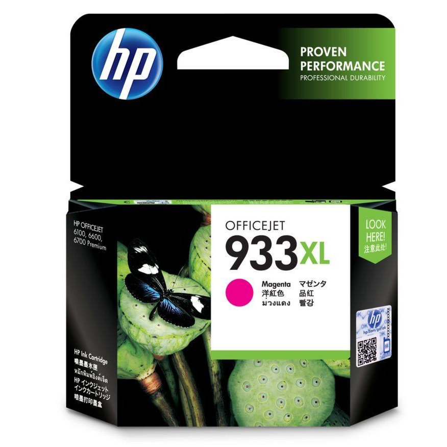 HP933XL Genuine Magenta Ink Cartridge