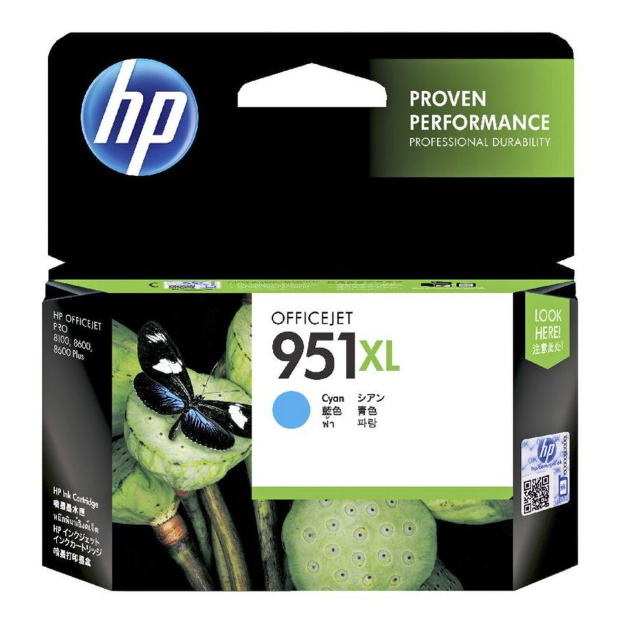 HP951XL Genuine Cyan Ink Cartridge