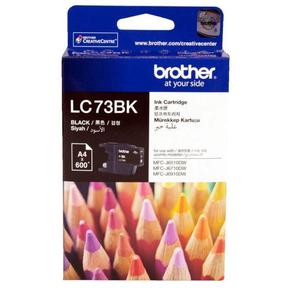 LC73 Brother genuine black ink refill