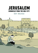 JERUSALEM CHRONICLES FROM THE HOLY CITY HC (MR)