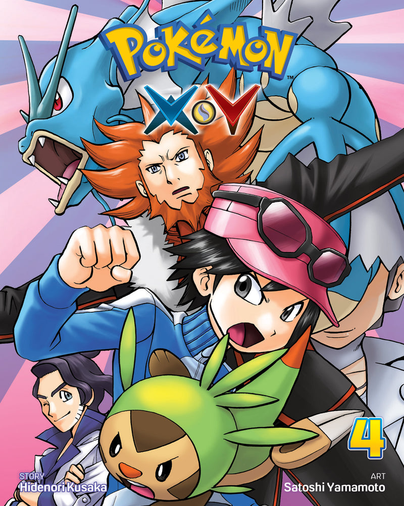 POKEMON XY GN VOL 04 (C: 1-0-1)
