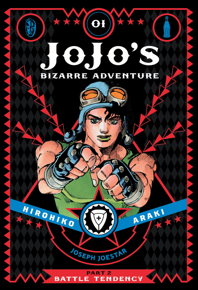 JOJOS BIZARRE ADV BATTLE TENDENCY HC VOL 01 (C: 1-0-0)