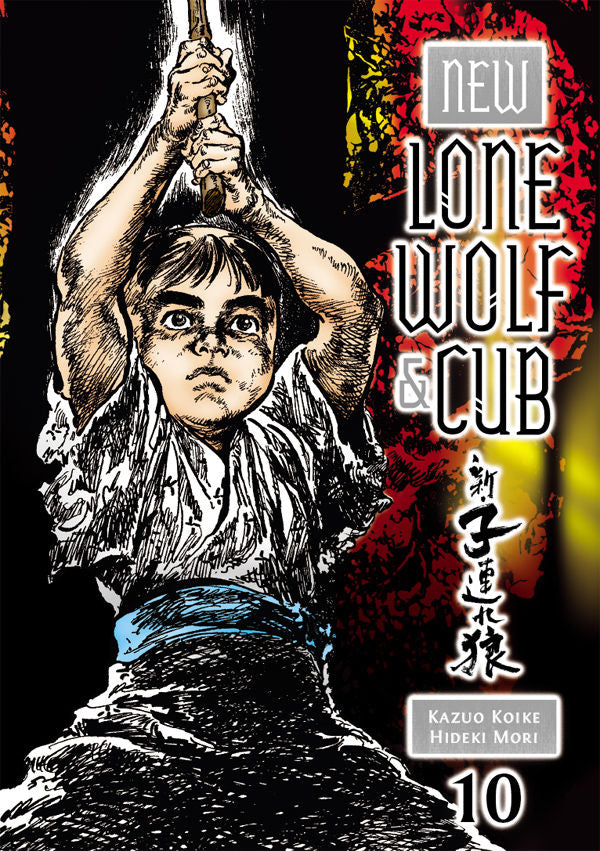 NEW LONE WOLF AND CUB TP VOL 10 (MR) (C: 1-1-2)