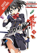 AKAME GA KILL ZERO GN VOL 03 (C: 1-1-0)