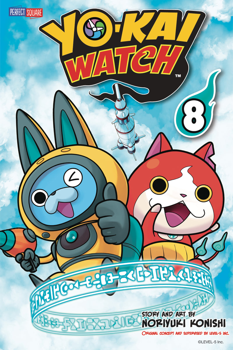 YO-KAI WATCH GN VOL 08 (C: 1-0-1)