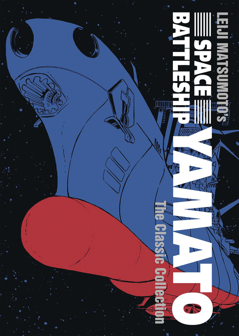 SPACE BATTLESHIP YAMATO CLASSIC COLLECTION GN (C: 0-1-0)