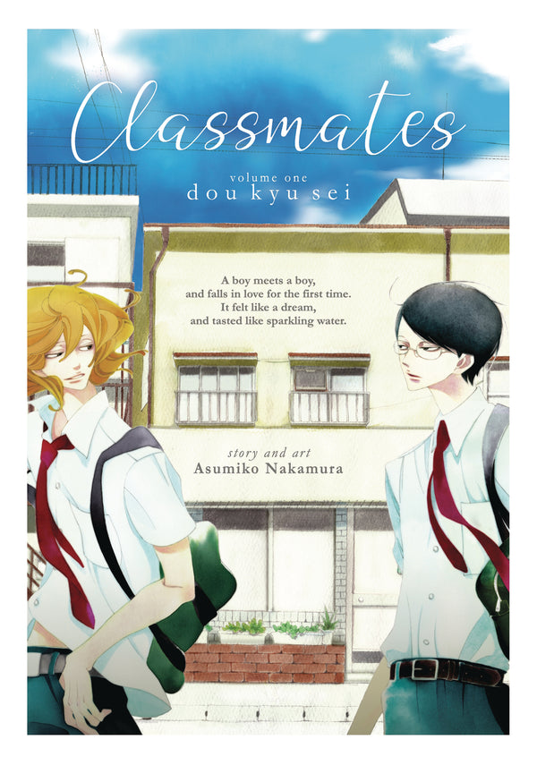 CLASSMATES GN VOL 01 (MR) (C: 0-1-0)