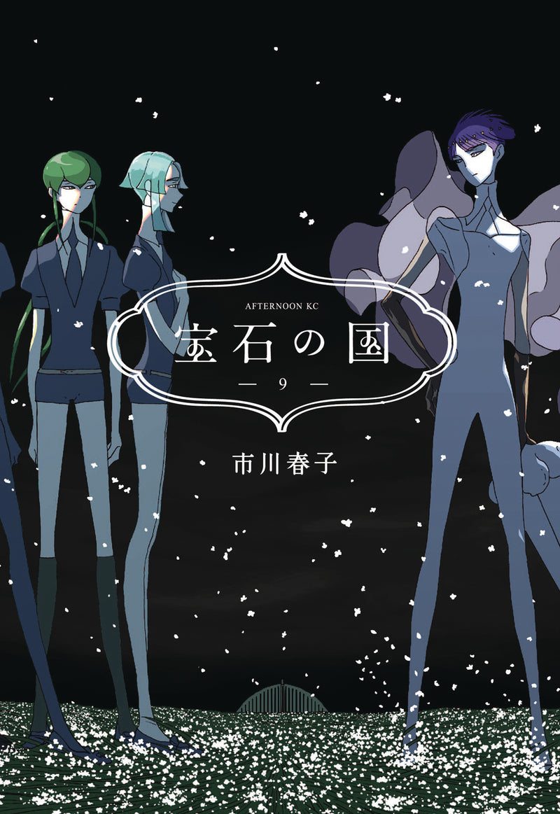 LAND OF THE LUSTROUS GN VOL 09 (C: 1-1-0)