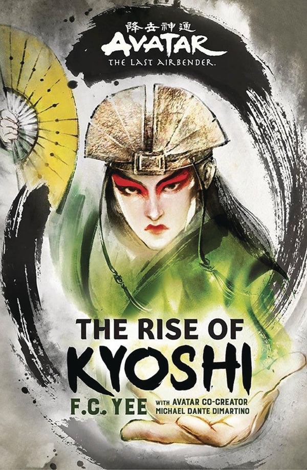 AVATAR LAST AIRBENDER RISE OF KYOSHI HC NOVEL