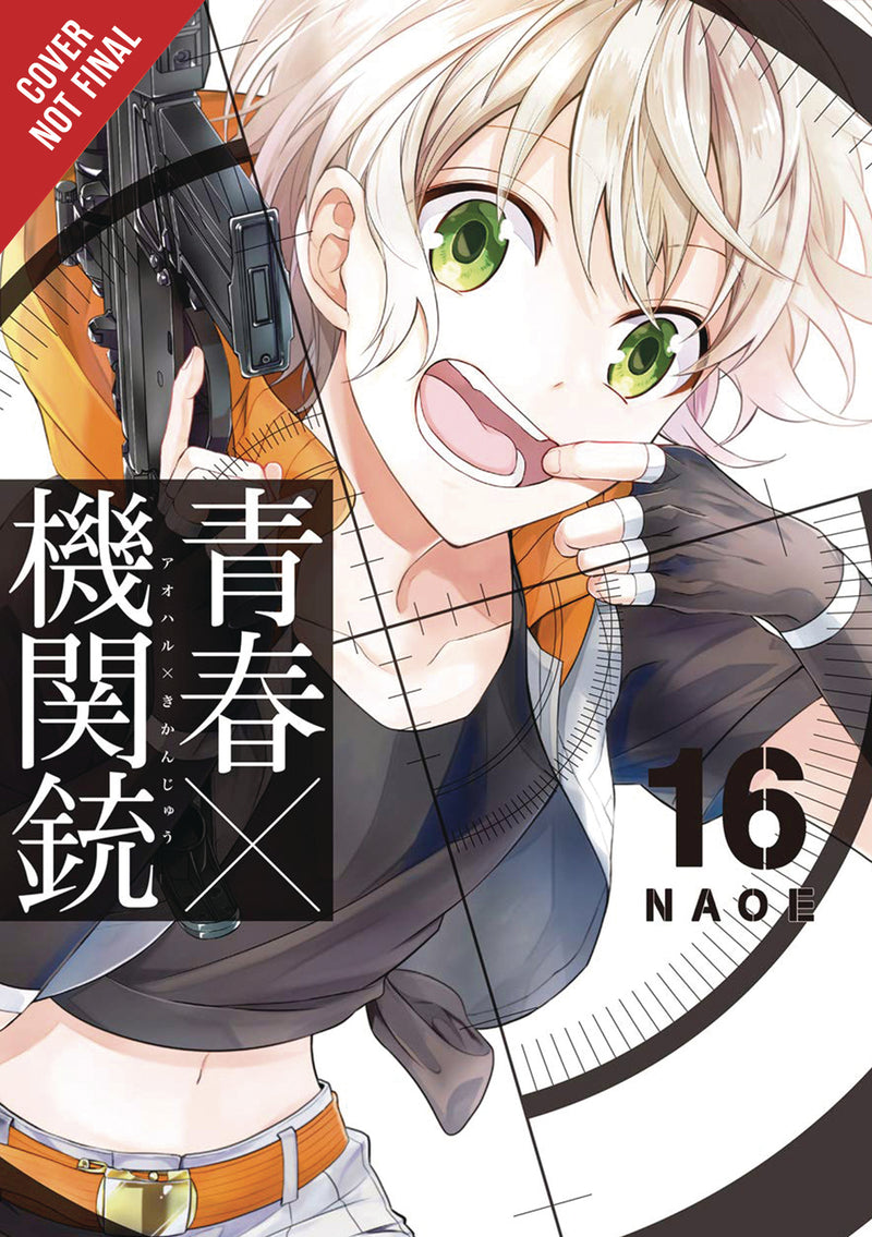 AOHARU X MACHINEGUN GN VOL 16 (C: 1-1-2)