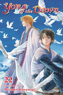 YONA OF THE DAWN GN VOL 22 (C: 1-1-2)