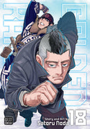 GOLDEN KAMUY GN VOL 18 (MR) (C: 1-1-2)