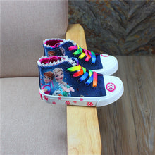 Load image into Gallery viewer, Kids Elsa Anna Shoes