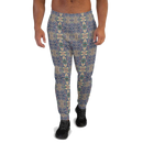 Product name: Recursia® Philosophy's Abode Series I Men's Joggers. Keywords: Athlesisure Wear, Clothing, Men's Athlesisure, Men's Bottoms, Men's Clothing, Men's Joggers, Philosophy's Abode