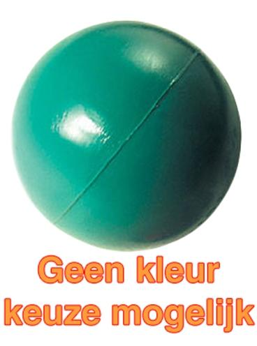 Happy pet rubber ball 7x7x7 cm - Luxory Pets