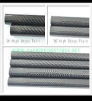 OD 17mm X ID 13mm 15mm X 1000MM 100% Roll Wrapped Carbon Fiber Tube 3K /Tubing 17*15 17*13 3K Plain/Twill Glossy/Matte