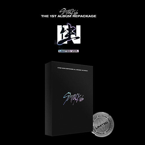 STRAY KIDS (스트레이 키즈) 1ST REPACK ALBUM - [IN生 (IN LIFE)] (LIMITED)