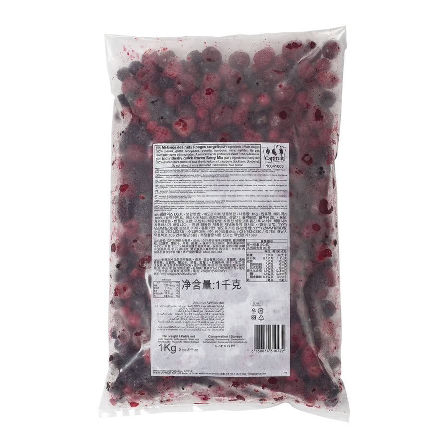 IQF Mixed Red Fruits 1 kg
