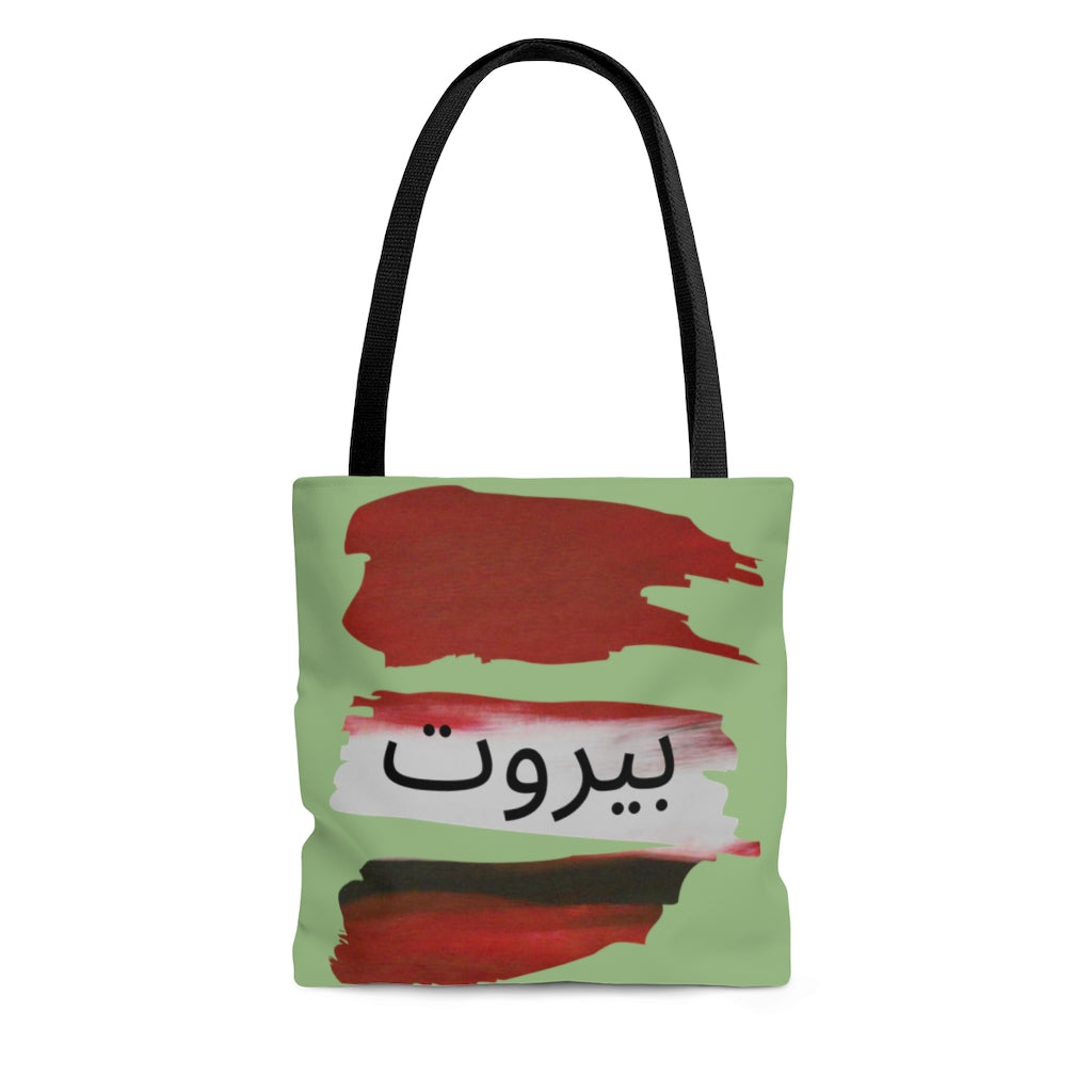 Tote-ally Awesome Bag for Beirut