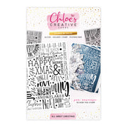 Chloes Creative Cards All About Christmas Clear Photopolymer Stamp