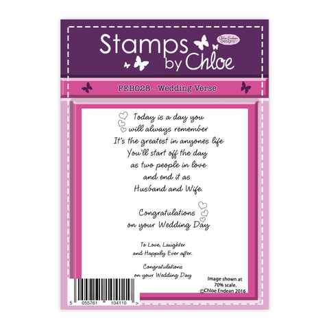 Stamps by Chloe Wedding Verse Clear Stamp