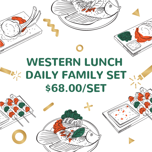 Western Lunch Festive Family Set