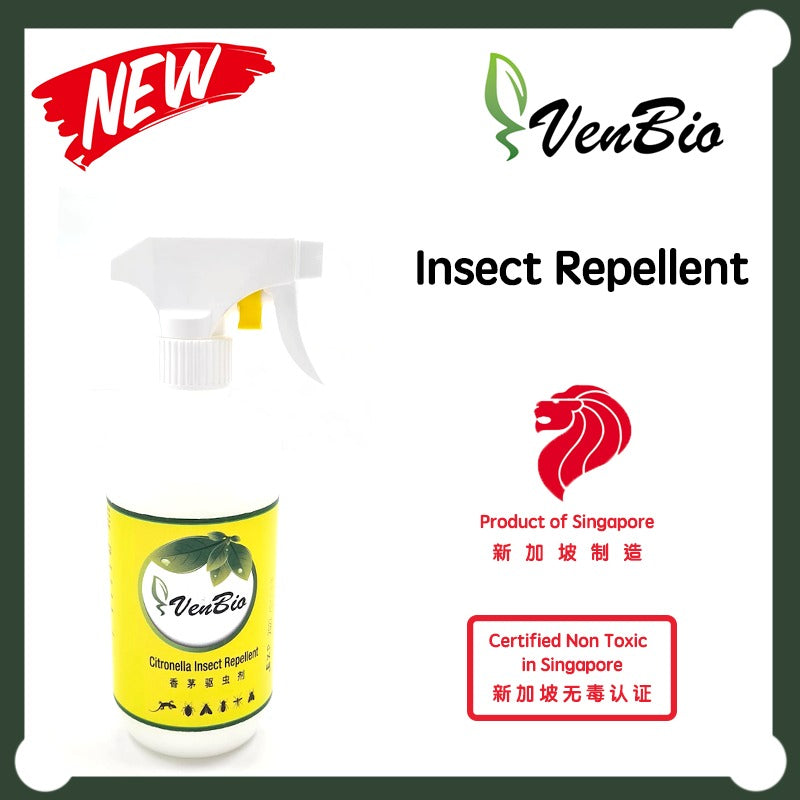 500ml VenBio Citronella Insect Repellent (Green Label)