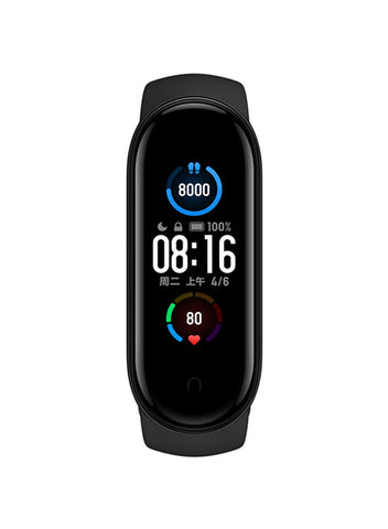 Mi Band 5 Smart Bracelet Standard Edition (Global Version) Black