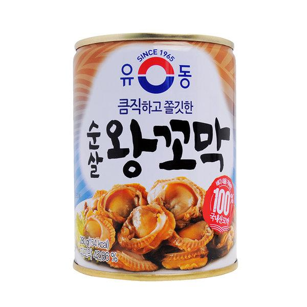 YD Canned Ark Shell Kkomak Can