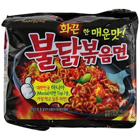 Samyang Spicy Chicken Roasted Noodle 5 pack