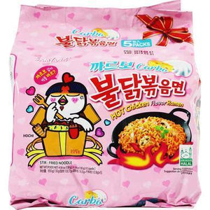 Samyang Carbo Spicy Chicken Ramen 5 pack