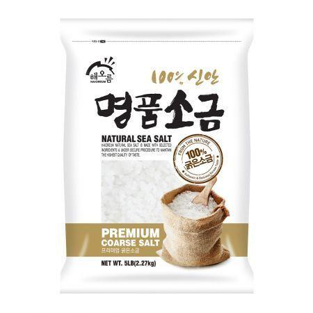 Haioreum Coarse Natural Sea Salt