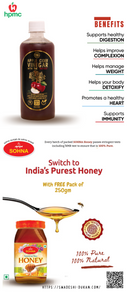 HPMC- Apple Cider Vinegar ( With Mother) + 250 g Markfed Sohna Honey Free