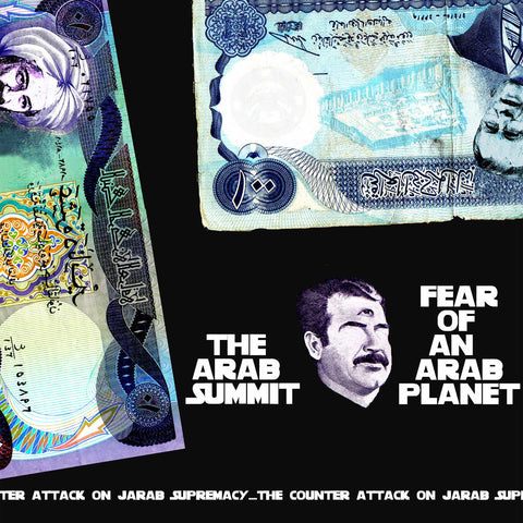 The Arab Summit - Fear Of An Arab Planet