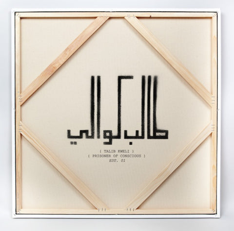 Talib Kweli - Prisoner Of Conscious (CD)